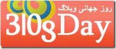 پايگاه اطلاع رساني جشنواره هاي فضاي مجازي